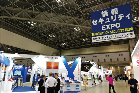 最新版「SS1 ver.10」をご紹介!「情報セキュリティ EXPO【春】」出展レポート