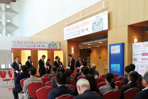 福岡開催!医療機関向けITイベント「九州ホスピタルショウ2019」出展レポート