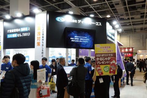 リード エグジビション ジャパン主催「第2回関西情報セキュリティEXPO」出展レポート