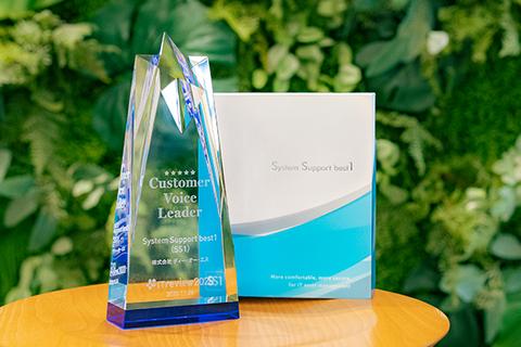 【ニュースリリース】SS1がCustomer Voice Leaders 2020を受賞!