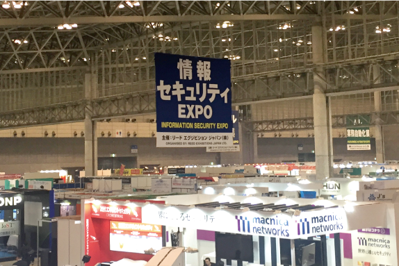 expo_autumn_photo1.png