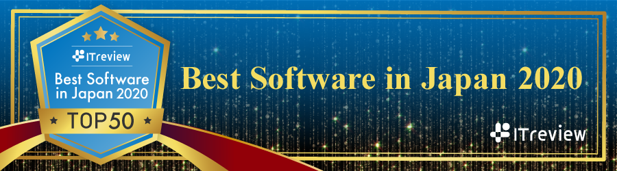 ITreview_Best_Software_2020_900_250.png