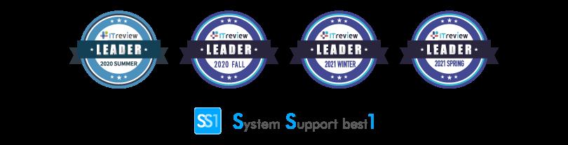 ITreview Leader7期連続受賞