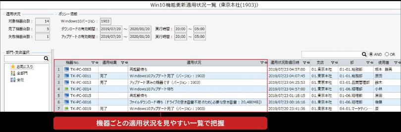 ss1-winupdate8.png